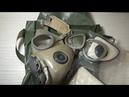 Обзор противогаза М-10М