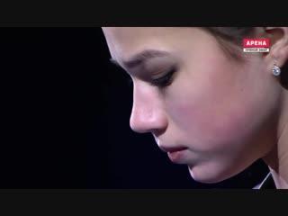 Алина Загитова - Показательные выступления на закрытии ЧЕ 2019 в Минске