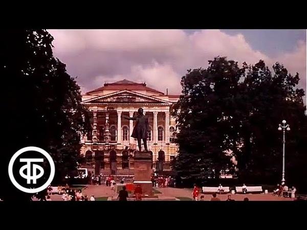 Знакомимся с Советским Союзом Телекурс русского языка Урок 19 Литературные встречи 1986