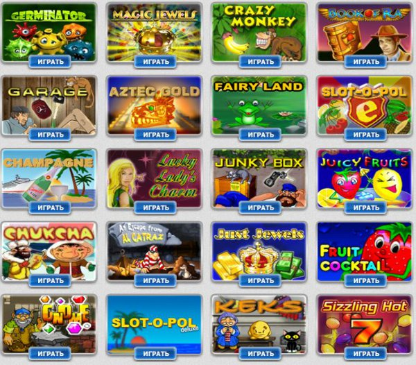 бесплатные игровые аппараты резидент