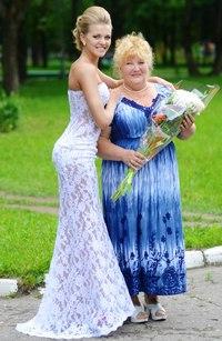 Карина Фетисова, Брянск - фото №2