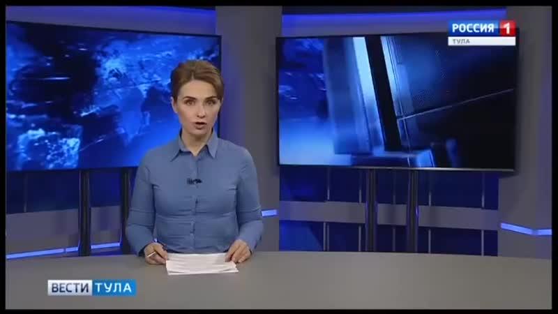 В Ясногорском районе фермеры взялись за разведение маралов