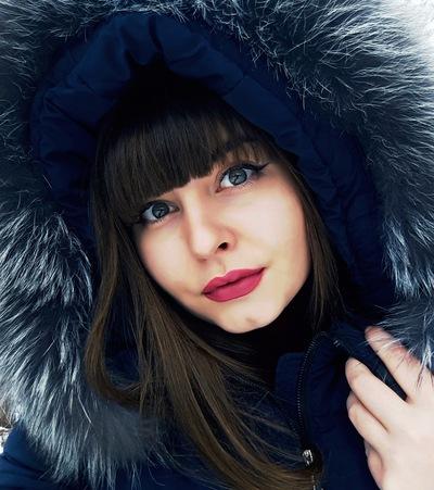 Ксения Скриник