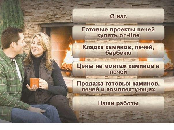 дом 2 эфиры за 2013 год смотреть онлайн