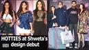 Shweta Bachchan Ne Launch Kiya Apna Fashion Brand MXS Aishwarya Rai Gauri Khan