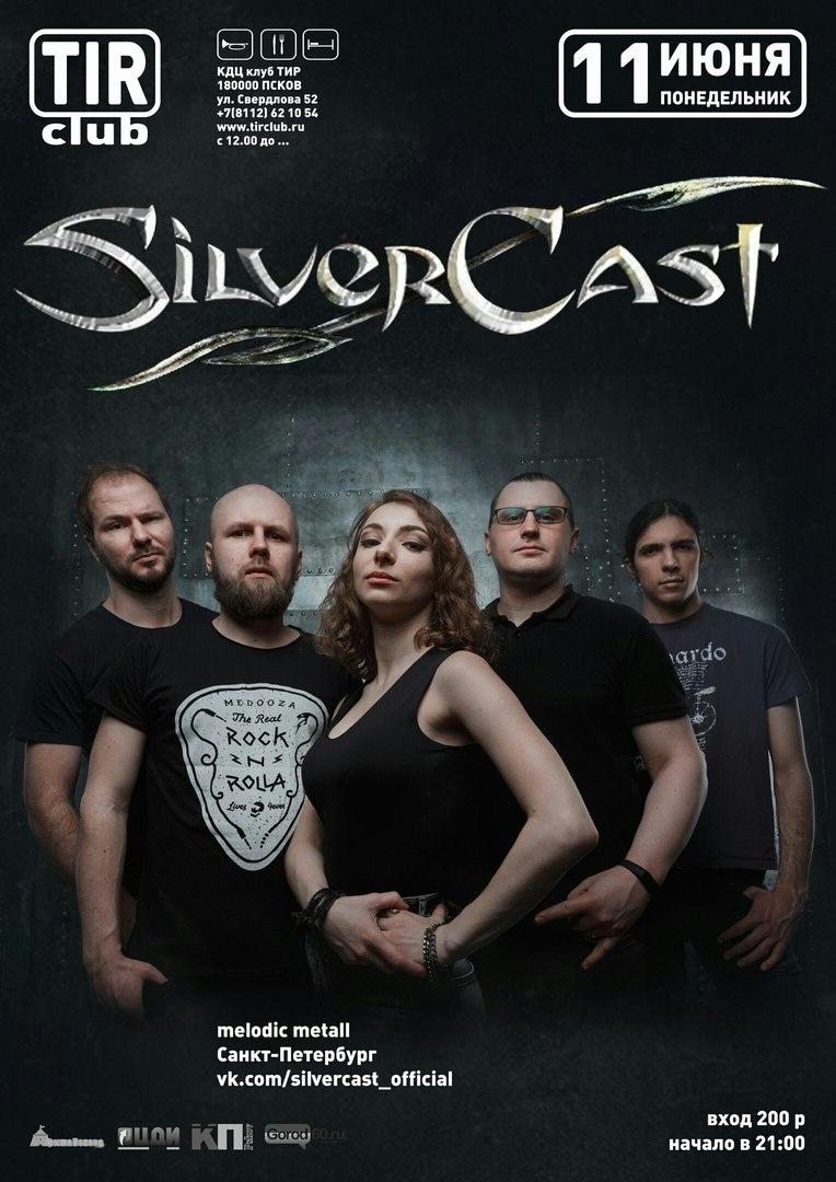 Афиша Великие Луки SilverCast / 29 апреля / Hellblock13