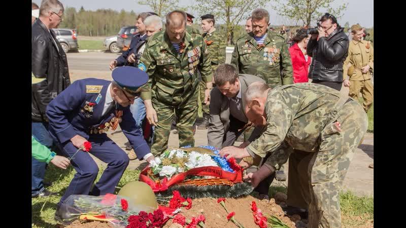 Казаки и кадеты ХКО Ярославское участвуют в перезахоронении останков казаков погибших в Вяземском котле на ПОЛЕ ПАМЯТИ