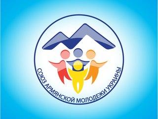 Собрание Союза армянской молодежи Украины в Одессе