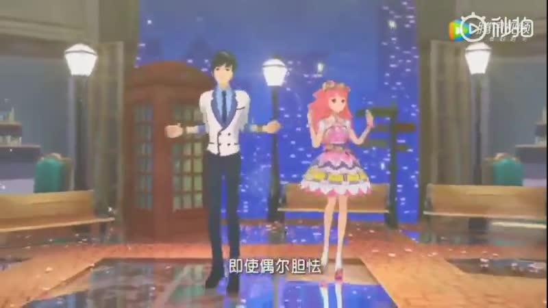 NingNing - Someday (Chinese Ver.) @ Shining Star