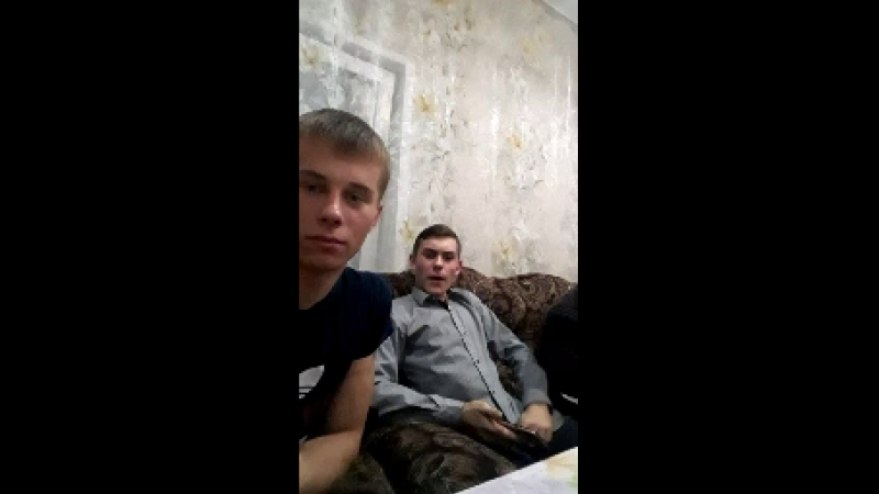 Витька проважаем в армию))😎