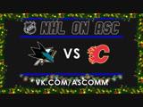 NHL   Sharks VS Flames