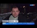 Вести-Москва • В Подмосковье стаффордширский терьер напал на школьницу