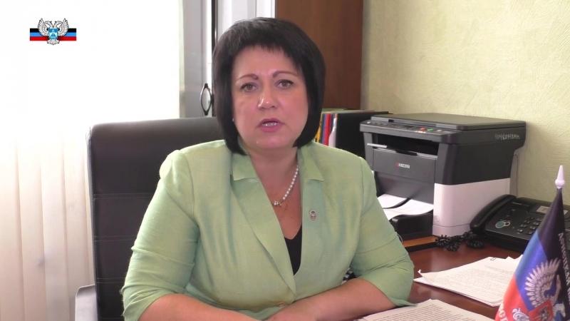 В ДНР начались компенсационные выплаты на приобретение угля
