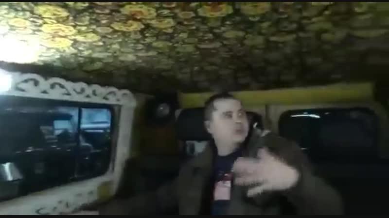 Буханка