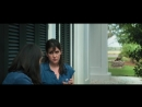 Вмешательство The Intervention Клеа ДюВалл Clea DuVall 2016 США драма комедия WEB DLRip MVO СТС Original Eng