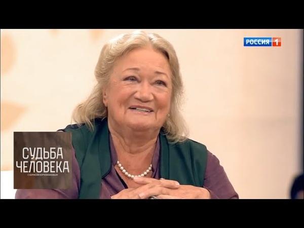 Людмила Полякова (мастерская В.И. Коршунова). Судьба человека с Борисом Корчевниковым