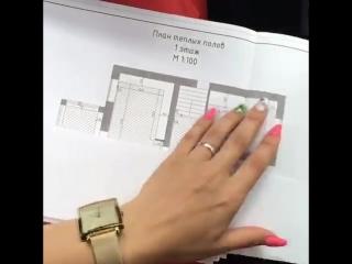 Альбом на разработку эскизного дизайн-проекта для загородного дома г. Зеленодольск