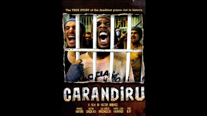Carandiru.(Spanish) HDRIP