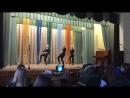 Танец 10 классов. ГГОЛ