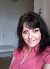 Людмила Рындина, 21 мая 1986, Москва, id167283536