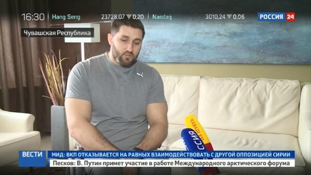 Новости на Россия 24 • Прилетевшему в Чебоксары паралимпийцу пришлось спускаться из самолета на руках