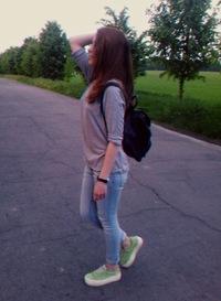 Софія Сахацька