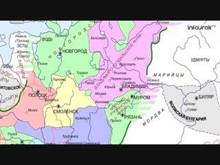 История 6 класс - Всемирная история  Владимиро-Суздальское княжество в XII-XIII веках