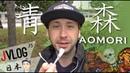 Fischmarkt Schiffe und Museen in Aomori 🍏 Japan Travel Vlog 35 Eng Sub