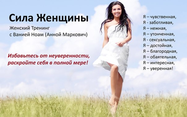 studenti-rossiya-onlayn