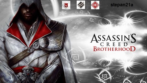 Keygen For Assassin's Creed Brotherhood Free - Видео Dailymotion.