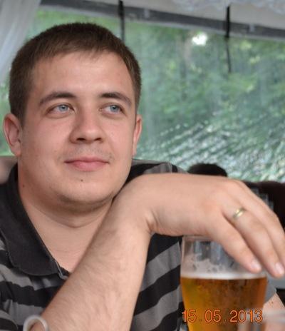 Богдан Стадниченко, 1 июня 1987, Днепропетровск, id15647073