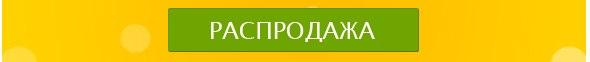 vk.com/album-64005503_190031223