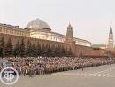 Парад на Красной Площади в честь 50-летия Победы в Великой Отечественной Войне 1995 год