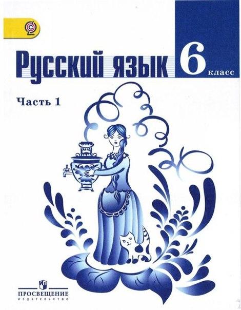 Решебник По Белорусскому Языку 4 Класс 2 Часть Павловский 2013
