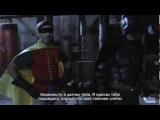 Бэтмен и Робин 60х (HD)(RUS)