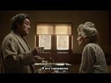 Американские Боги Трейлер сериала русские субтитры