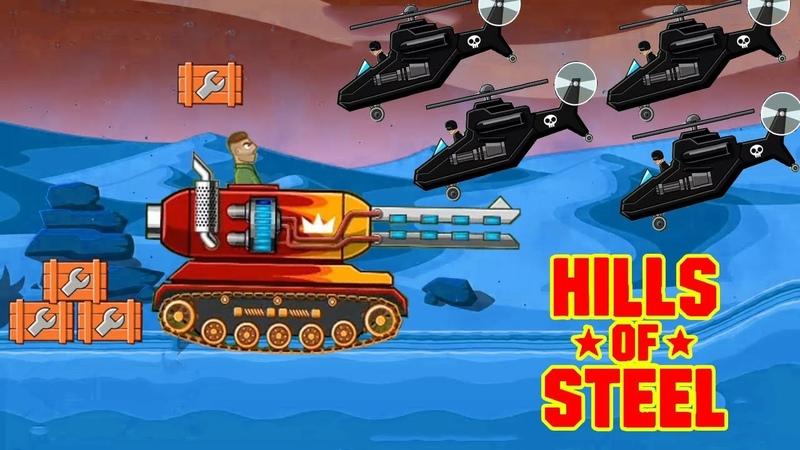 Hills of steel Mammoth tank never die - Tanks for kids - Games bii