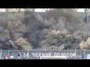 Перф Днепр - Волынь 31.05.17