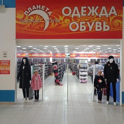 ff4702478 Планета одежда обувь город Салават | ВКонтакте