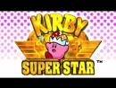Gourmet Race Kirby Super Star