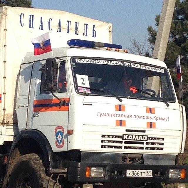 Из Ростовской области в Крым отправилась третья колонна с гуманитарной помощью