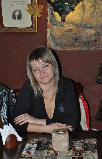 Дарья Васильева, 23 января , Запорожье, id17748930