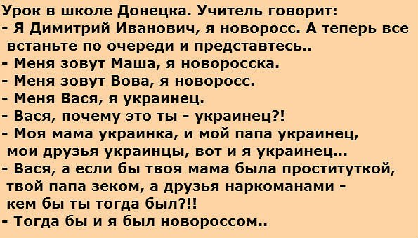 На оккупированном Донбассе назревает бунт рабочих, - ГУР Минобороны - Цензор.НЕТ 7469