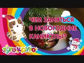 Новогодние шоу-программы