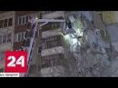 Страшный взрыв в Ижевске клубы дыма заволокли несколько кварталов Россия 24