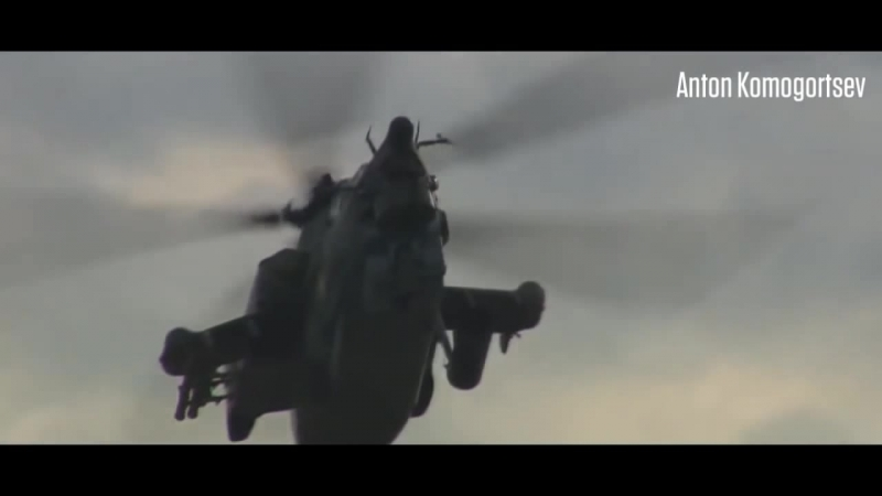 Российские ударные вертолеты Russian attack helicopters