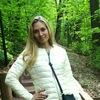 Anuta Bogacheva