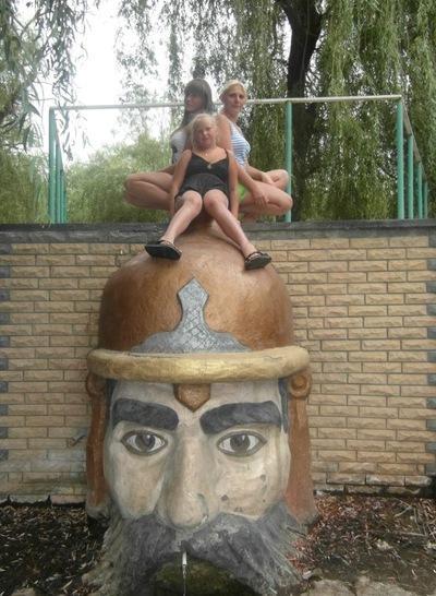 Наталья Удинская, 14 февраля , Донецк, id174142827