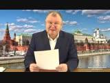 Операция Феникс по возрождению СССР. Когда вор перестаёт быть вором (С.В. Тараск.2018