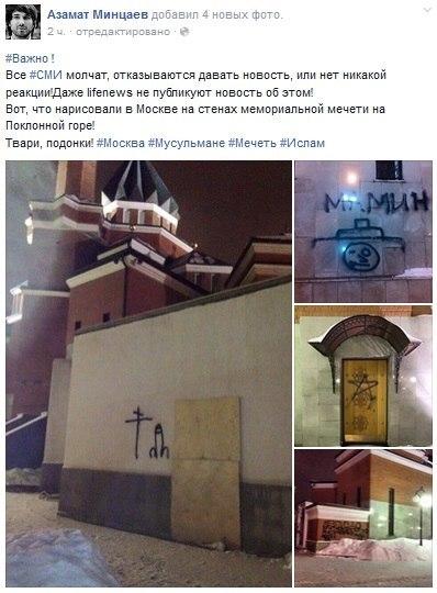 У Порошенко в Давосе запланировано 10 двухсторонних встреч, - АП - Цензор.НЕТ 6610